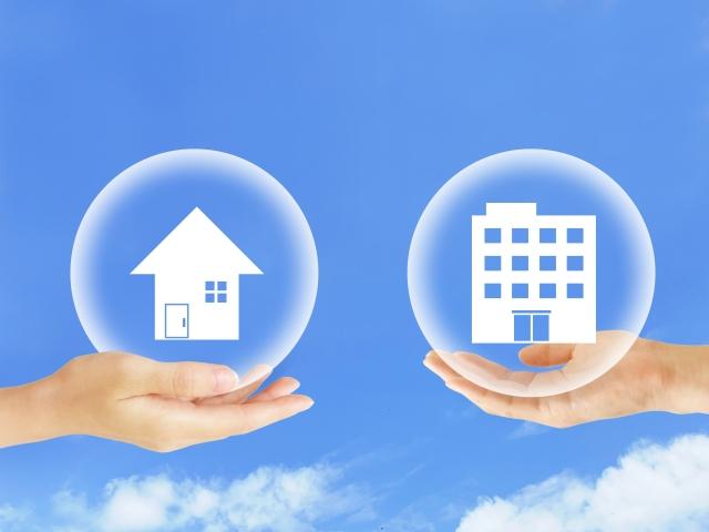 戸建てとマンション、それぞれのメリットデメリットは?